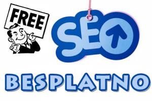 besplatna optimizacija sajta
